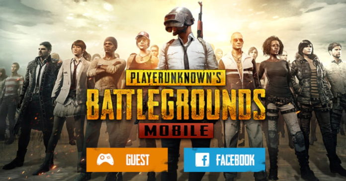 A teenager from Punjab spent Rs 16 Lakh on PUBG Mobile