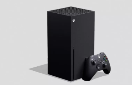 The Xbox Series S Leaked