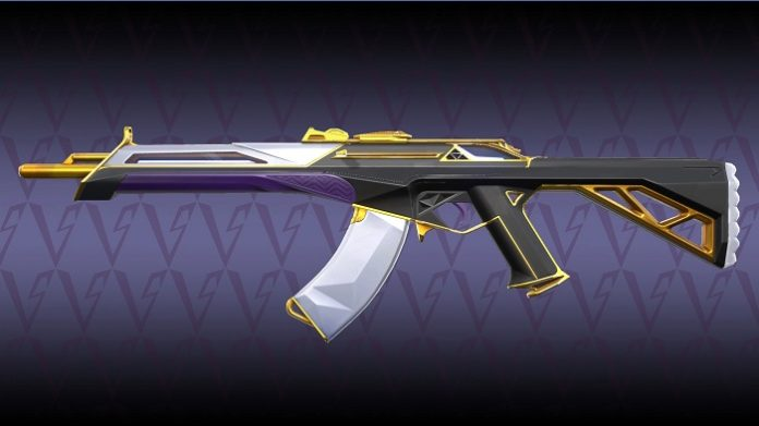 How to get gun skins in Valorant